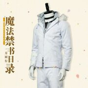 A Certain Magical Index Iii Accelerator Cosplay Costume