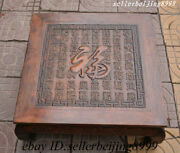 Old Chinese Huanghuali Wood Blessing Poems Tea Table Coffee Table Jacobsen Table