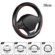 Universal 38cm Car Steering Wheel Cover Sport Wave Pattern W/ Red Line Stitching