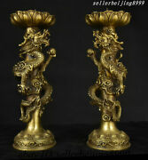 China Brass Palace Dynasty Wealth Fengshui Drgaon Candle Holder Candlestick Pair