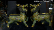 Old Chinese Bronze Cloisonne Fengshui Kylin Chi-lin Qilin God Beast Statue Pair