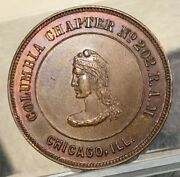 1892 Masonic Penny Chicago Il. Columbia Chapter 202 R.a.m Chartered Oct. 28th