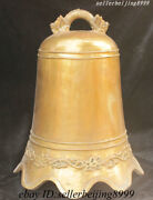 China Temple Pure Brass Fengshui Dragon Beast Head Small Bell Clang Gong Statue
