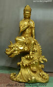 31 China Bronze Gilt Sit Dragon Fish Kwan-yin Ride Beast Avalokitesvara Statue