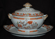 Mottahedeh Vista Alegre Covered Tureen W/ Underplate Magnolia And Birds