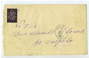 Bulgaria Classic Cover 30. V .1880 First Seal Gabrovo Mi 3 Hand Used Rrrr