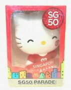 Mcdonald Singapore Sg50 Hello Kitty Plush Toy Limited Collectible Bundle Of 3