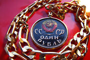 1965 Ussr Rouble Gold Filled Victory Pendant On A 24 Gold Filled Figaro Chain
