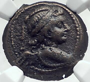 Antiochos Vii Authentic Ancient Seleukid Greek Coin Eros Isis Hat Ngc I82339
