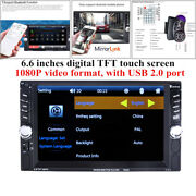 6.6 2din Car Radio Stereo Player Mp5 Bluetooth Aux Fm Rear-view Camera Devices