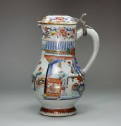 Chinese Famille Rose Jug And Cover Qianlong 1736-95