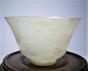 Antique Chinese Carved Jade Small Bowl 1