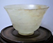 Antique Chinese Carved Jade Small Bowl 2