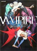 Used Vampire Hunter Darkstalkers Graphic File Ps2 Art Book From Japan