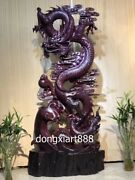 China Red Sandalwood Auspicious Fengshui Animal Dragon Play Bead Wood Sculpture