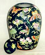 Qianlong 19th Century Chinese Porcelain Famille Rose 13.5 Ginger Jar Butterfly