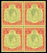 Bermuda 1938 Kgvi 5s Block Of 4 Shows Gash In Chin Variety Mlh. Sg 118d118df.
