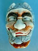 Porcelain Incense Box Antique Grotesque Character Mask Japanese C. 1900-1920's