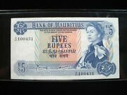 Mauritius 5 Rupees 1967 Sharp 31 Bank Currency Banknote Money