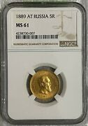 1889 At Russia 5 Rouble Gold Coin Ngc Ms 61