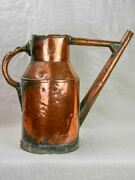 19th Century French Copper Watering Can - Rose Garden