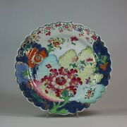 Chinese Famille Rose Tobacco Leaf Platter Qianlong 1736-95