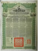 Chinese Reorganisation Loan From 1913 Russian Green