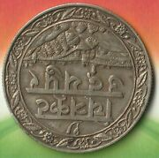 1928 Vs1985 Princely State Of Mewar- Silver Rupee- Only 800000 Were Minted