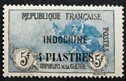 Stamp Indochina Francaise/french