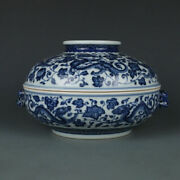 8.3 Old Qianlong Marked Blue And White Porcelain Hand Painting Grass Dragon Box