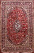 Vintage Floral Signed Ardakan Hand-knotted Area Rug Traditional Carpet 10x13 Ft