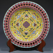 11.4 Old Chinese Qianlong Marked Famille Rose Porcelain Painting Flower Plate