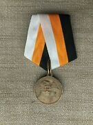 Russian Empire Medal 300 Years Of The House Of The Romanovs.
