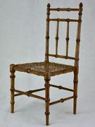 Miniature Antique French Doll's Chair With Bamboo Frame And Cane Seat