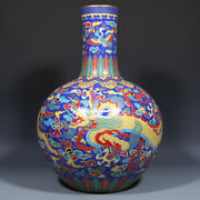 21.7 Old Chinese Qianlong Marked Multicolored Porcelain Painting Dragon Vase