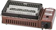 Portable Gas Grill Stove Cb-abr-1 Metaric Brown Outdoor Bbq Iwatani On Sale.