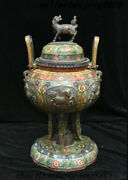 Chinese Bronze Cloisonne