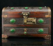 10.2 Old China Rosewood Inlay Green Gem Dynasty Palace Handle Jewelry Box Chest