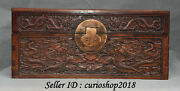 18rare Old Chinese Huanghuali Wood Dynasty Dragon Bead Handle Jewelry Box Chest
