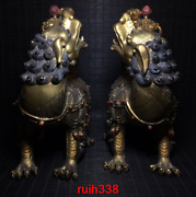 12 A Pair China Antique Pure Copper Ancient Beast Aromatherapy Stove