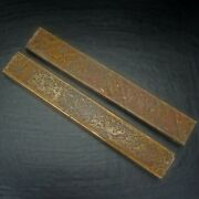 Pair Chinese Metal Scroll Weights With Birds And Calligraphy 19th C
