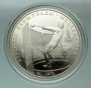1979 Moscow 1980 Russia Olympics Hammer Throw Old Silver 5 Rouble Coin I84840