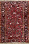 Antique Geometric Heriz Hand-knotted Area Rug Traditional Oriental Carpet 7x8 Ft