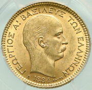 1884 Greece King George I Antique Gold 20 Drachmai Coin Pcgs Certified Ms I84933