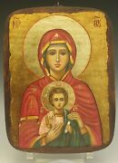Russian Icon Hand Painted On Wood Polychrome Gold Gilt Madonna And Child