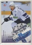 2012-13 Sereal Khl Gold Collection Without Borders /299 Topi Jaakola Wb1-044