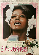 Lady Sings The Blues 1973 Japanese B2 Poster Ft Diana Ross