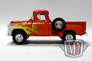 M2 Machines 1958 Chevy Apache Truck 108pcs Red Flames Super Chase 1/64 Diecast