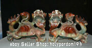 7.4 Chinese Xiu Jade Carving Fengshui Dragon Turtle Snake Lucky Statue Pair