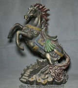 15.6 Chinese Antique Bronze Painted Great Wall Zodiac Year Horse Horses Statue